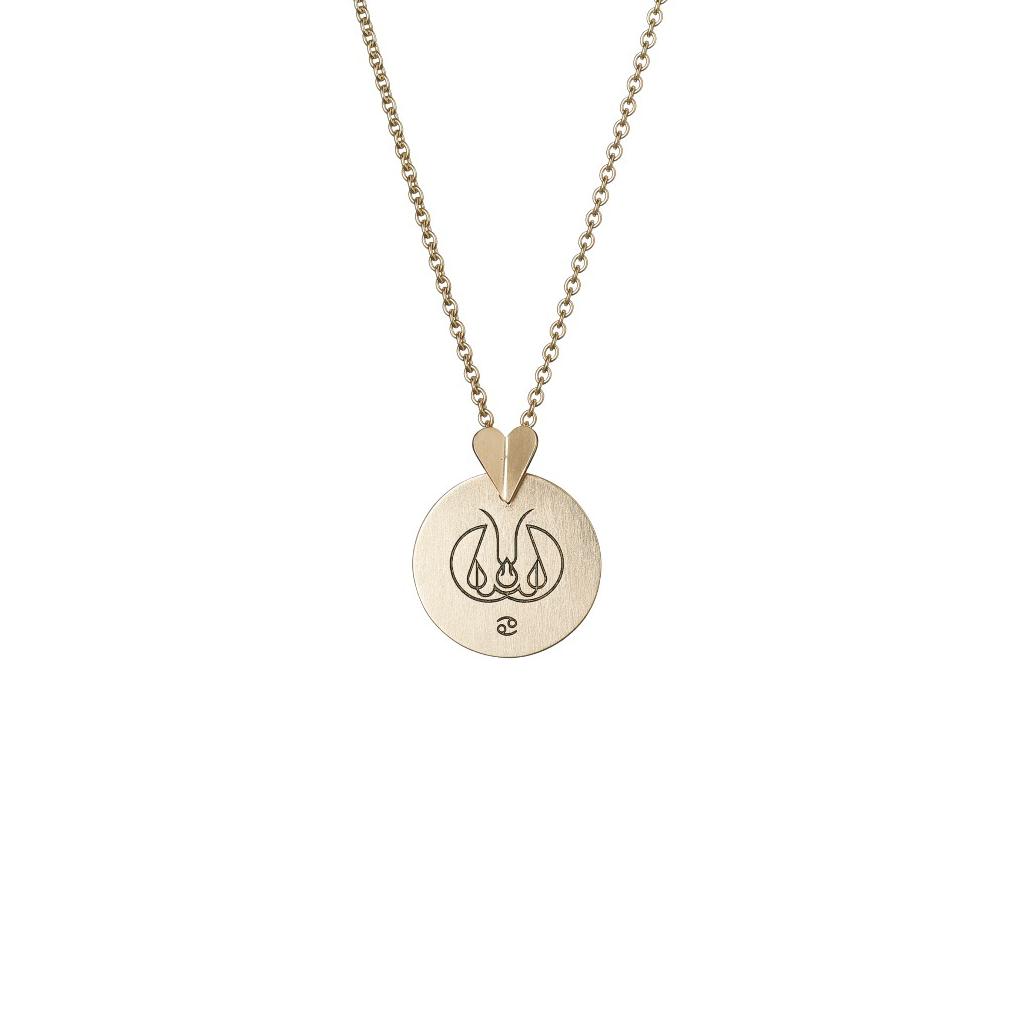 Eva Růžičková Jewelry